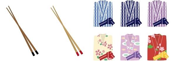 お箸とパジャマ