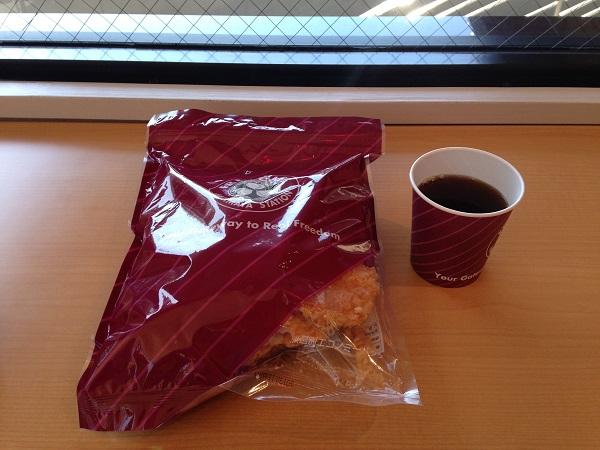 播磨屋のおかきとコーヒー