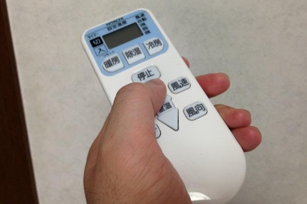 エアコンの設定温度を上げる