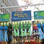 平塚七夕祭り2016!駐車場や日程など1発チェック!おすすめの露店情報も!