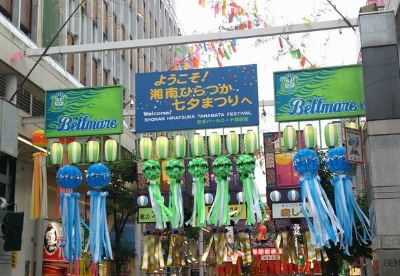 平塚七夕祭り2017,湘南ひらつか七夕まつり2017