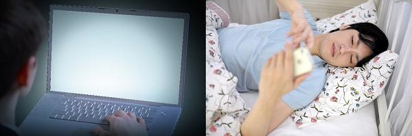 PCやスマホを寝る前に見るのはアカン
