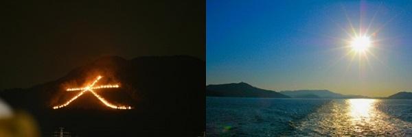 五山の送り火と太陽