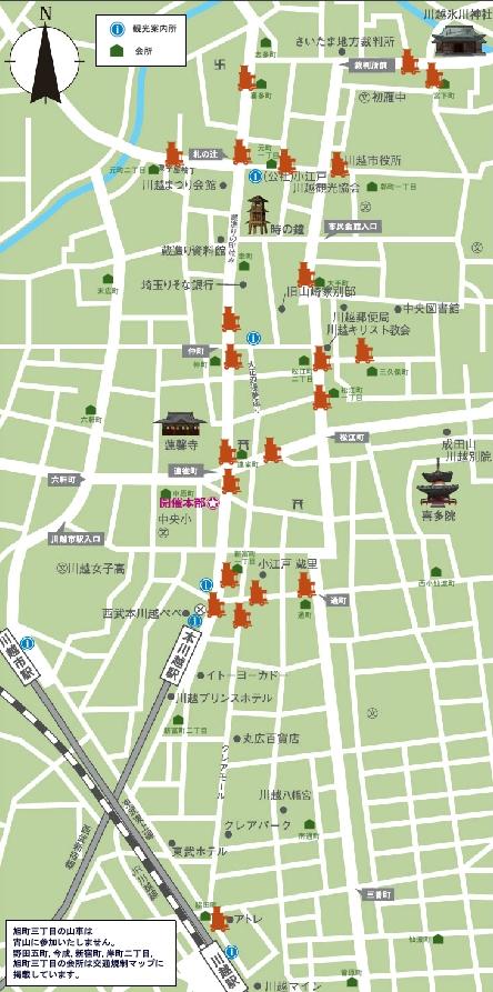 川越祭り山車マップ