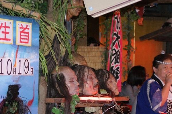 川越祭りのお化け屋敷