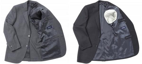 背抜きのスーツと総裏地のスーツ