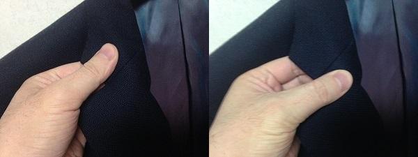 上襟と下襟の部分