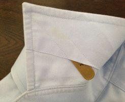 クールビズで長袖ワイシャツ着るなら軽さとスリムを意識すべし!?